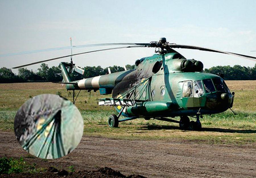 Mi-8 N59 yellow-004