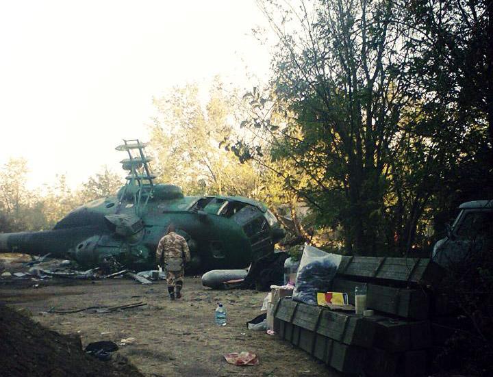 Mi-8 N59 Yellow- lost 27 avg-003a