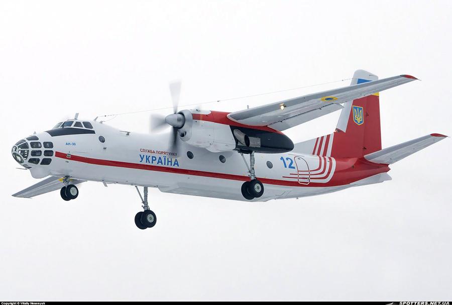 An-30 N12 Blue New-001