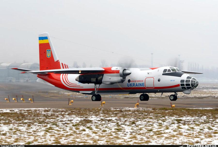 An-30 N12 Blue New-002