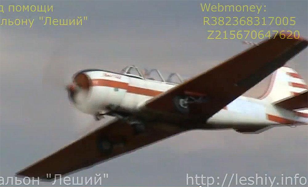 Yak-52-006