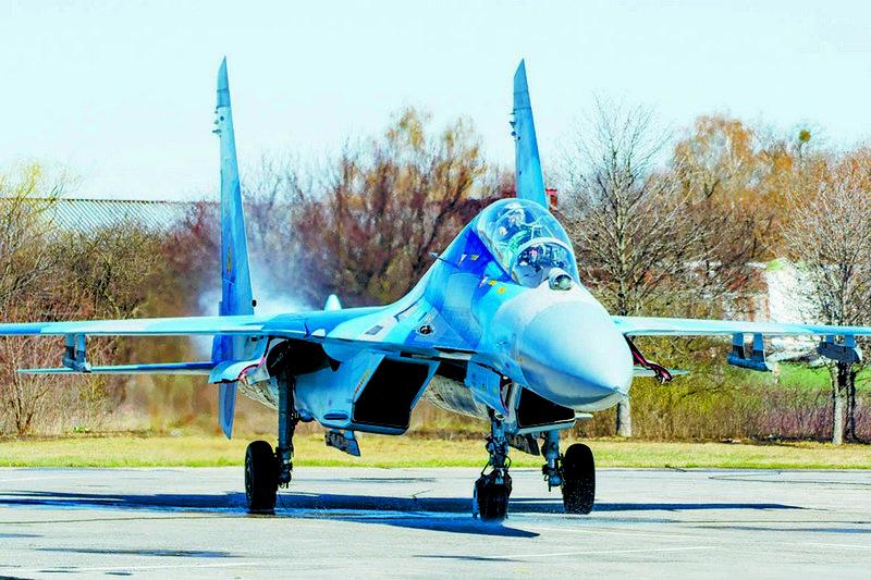 UkrAF Su-27UB-NXX-001