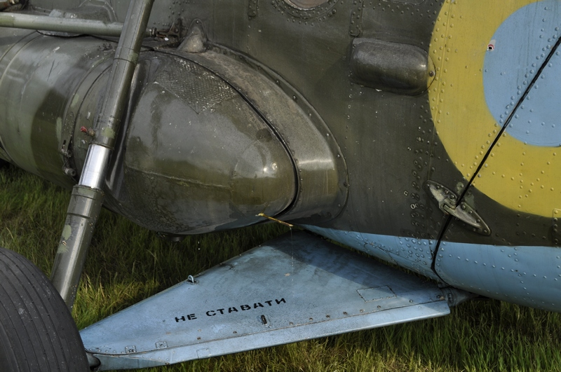 UkrAF Mi-8 N61 damaged 2-05-2014-001