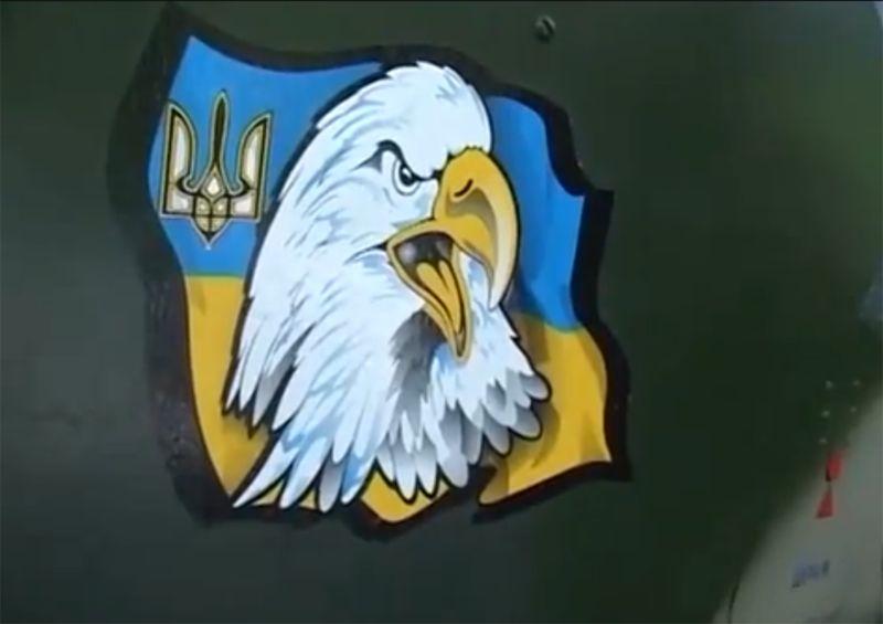 UkrAf Mi-8 N16-004