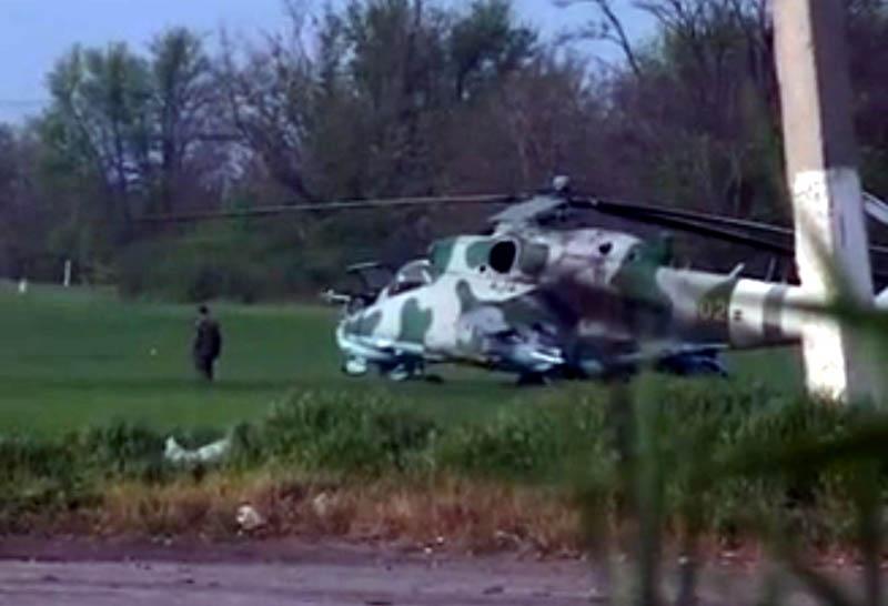 UkrAF Mi-24 N02-001