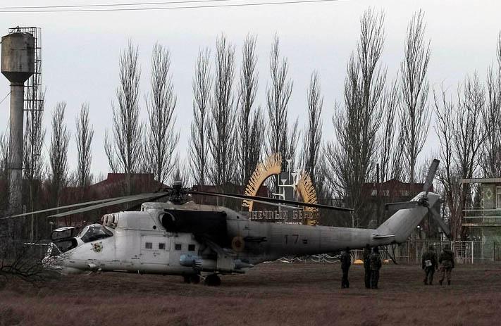 Mi-24 N17 red-008