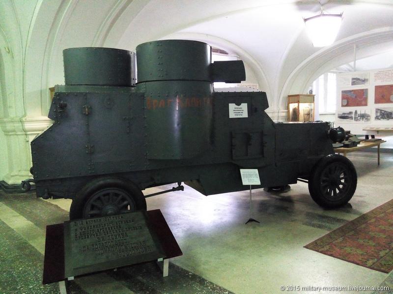 Artillery museum St. Petersburg-2015-05-02_628.jpg