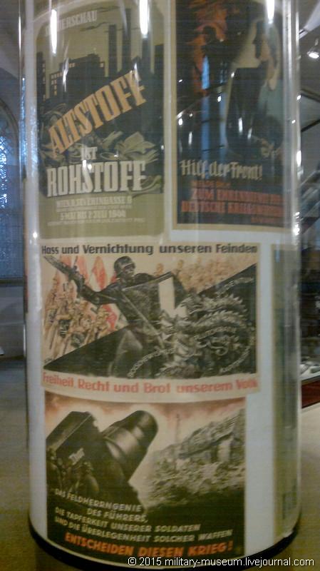 Wien Heeresmuseum-2013-12-12_037