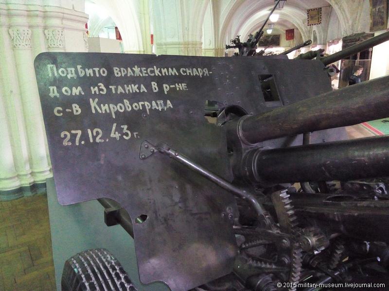 Artillery museum St. Petersburg-2015-05-02_606.jpg
