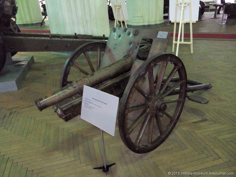 Artillery museum St. Petersburg-2015-05-02_586.jpg