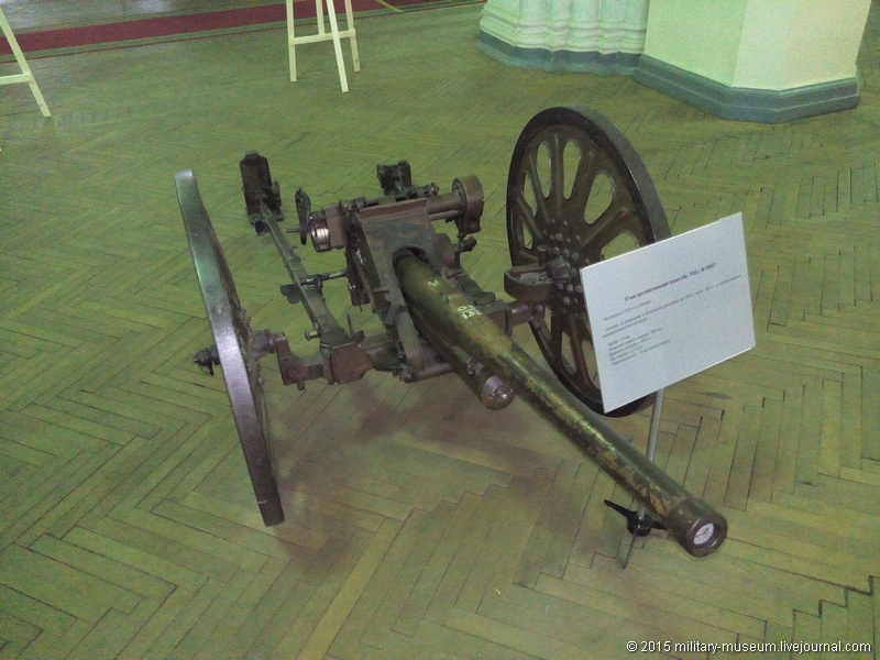Artillery museum St. Petersburg-2015-05-02_585.jpg