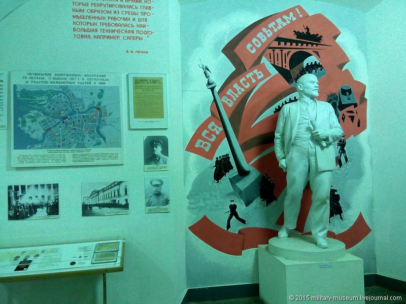 Artillery museum St. Petersburg-2015-05-02_579.jpg