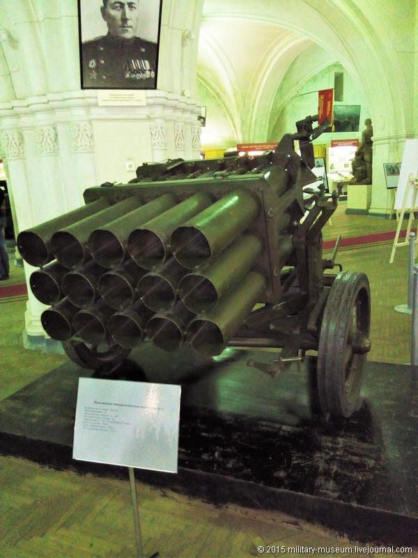 Artillery museum St. Petersburg-2015-05-02_568.jpg