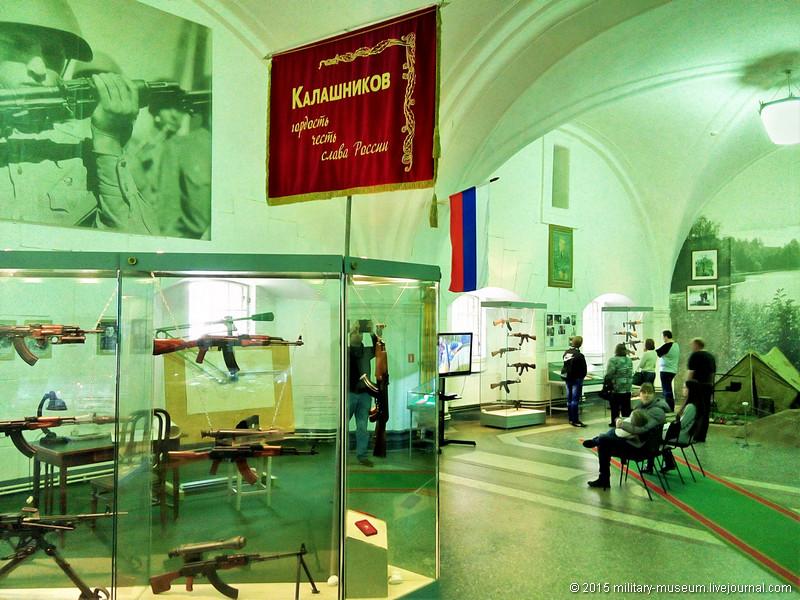 Artillery museum St. Petersburg-2015-05-02_549.jpg