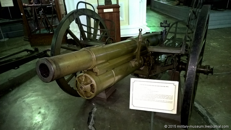 Artillery museum St. Petersburg-2015-05-02_485.jpg
