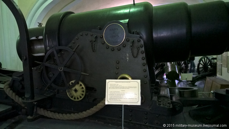 Artillery museum St. Petersburg-2015-05-02_460.jpg