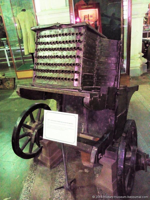 Artillery museum St. Petersburg-2015-05-02_385.jpg