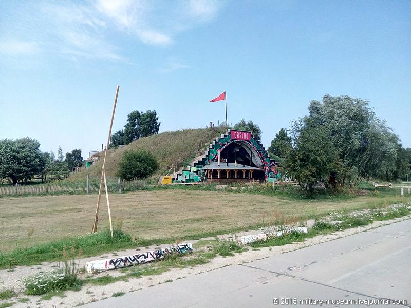 Fusion-Festival-Laerz-2015-08-14-007.jpg
