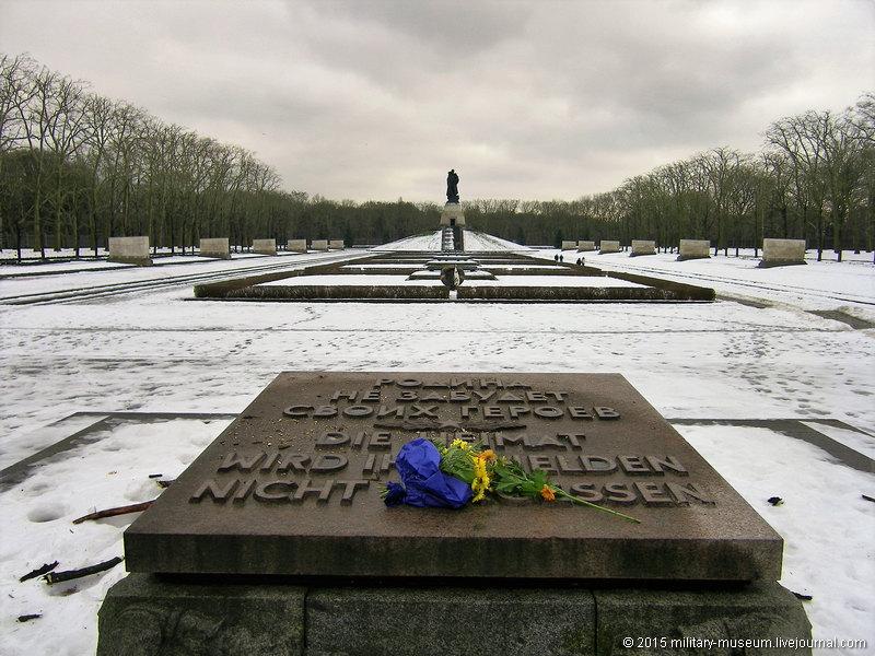 Treptow_Park_Berlin-2011-01-07_012.jpg