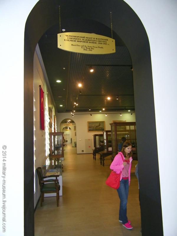 naval-museum-2014-08-140.jpg