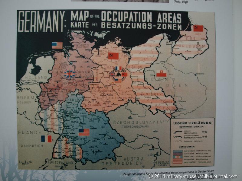 Карта раздела Германии после последней войны