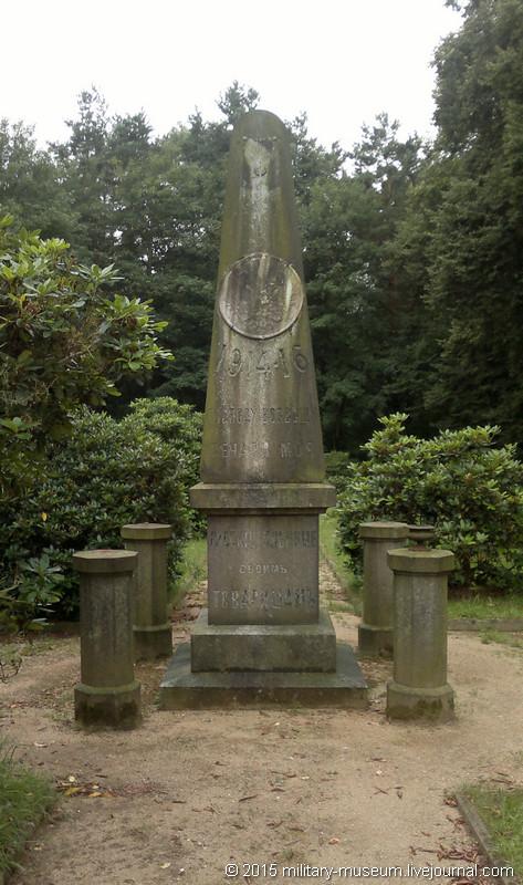 Koenigsbrueck_Friedhof-2012-07-07_054.jpg