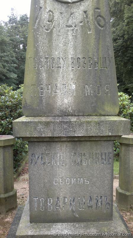 Koenigsbrueck_Friedhof-2012-07-07_055.jpg