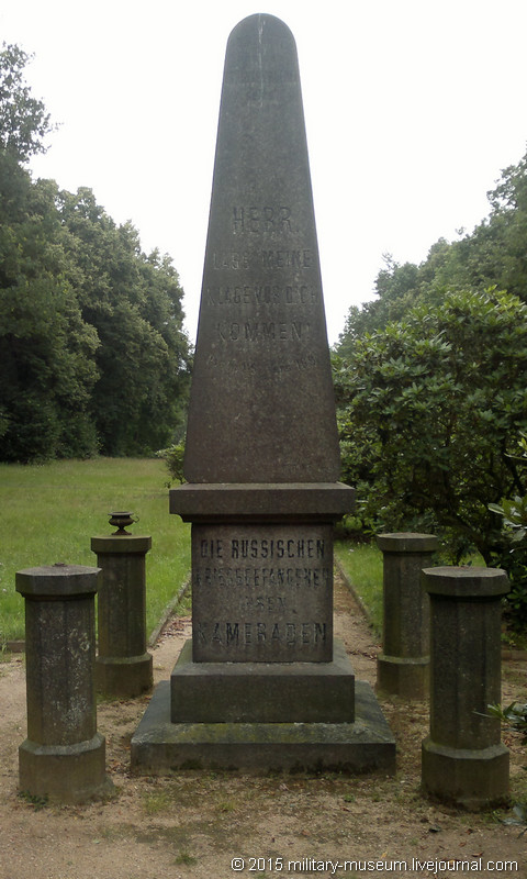 Koenigsbrueck_Friedhof-2012-07-07_056.jpg
