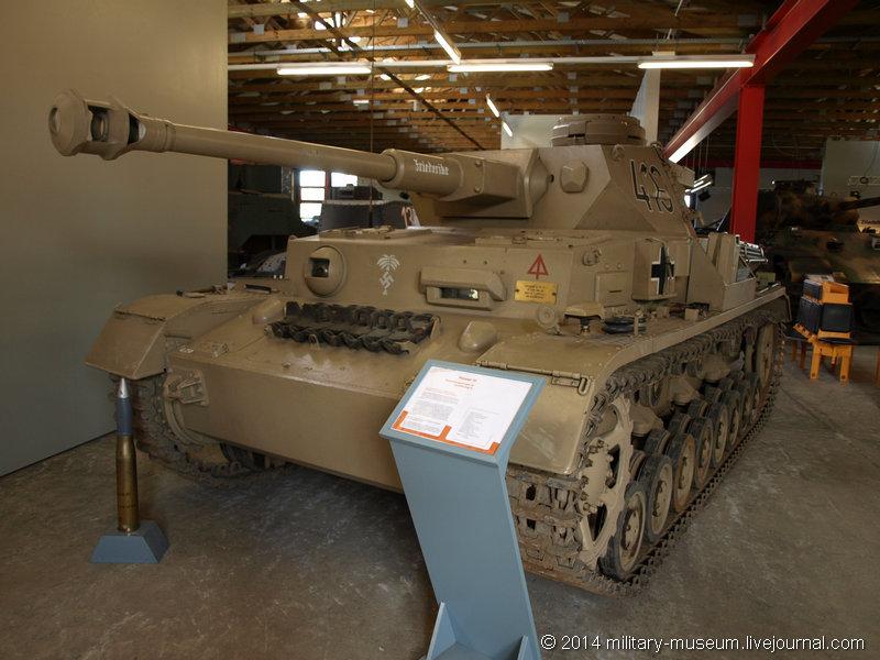 Panzermuseum Munster-2014-03-027
