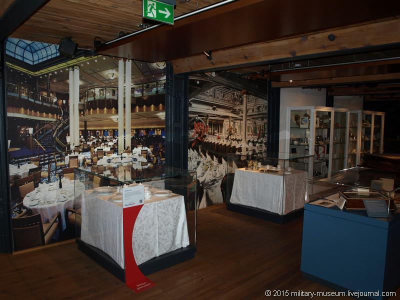 Hamburg Maritimes Museum - Part 2-2015-05-29_038.jpg