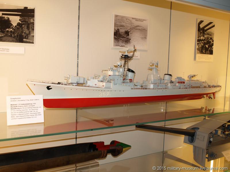 Hamburg Maritimes Museum - Part 3-2015-05-29_113.jpg