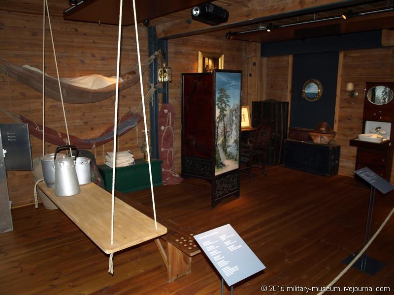 Hamburg Maritimes Museum - Part 3-2015-05-29_114.jpg