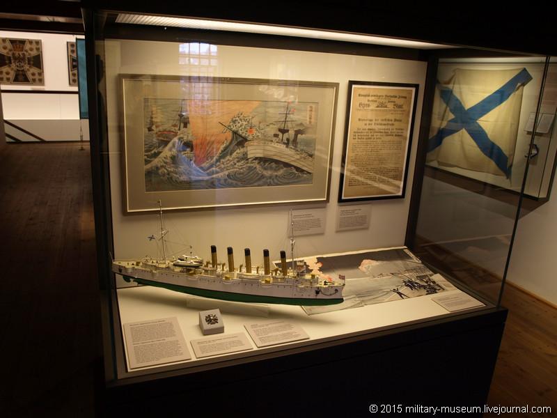 Hamburg Maritimes Museum - Part 3-2015-05-29_064.jpg