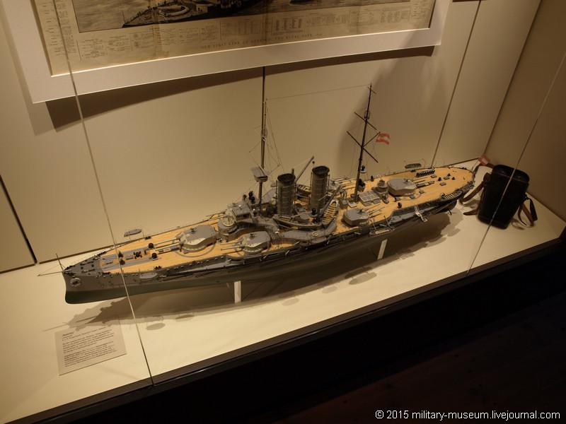 Hamburg Maritimes Museum - Part 3-2015-05-29_072.jpg