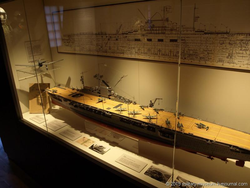 Hamburg Maritimes Museum - Part 3-2015-05-29_091.jpg