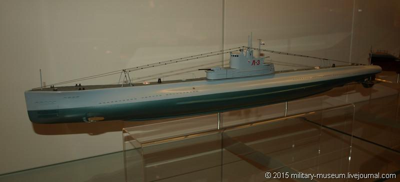 Hamburg Maritimes Museum - Part 3-2015-05-29_107.jpg