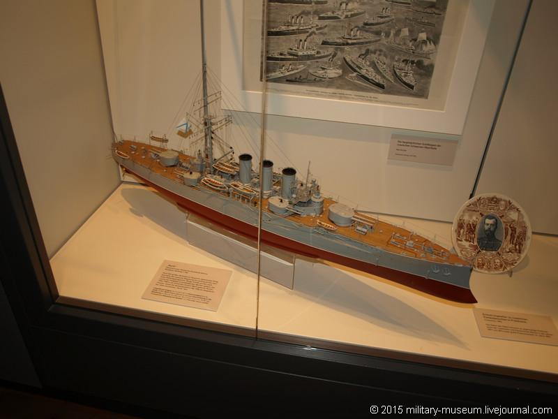 Hamburg Maritimes Museum - Part 3-2015-05-29_110.jpg