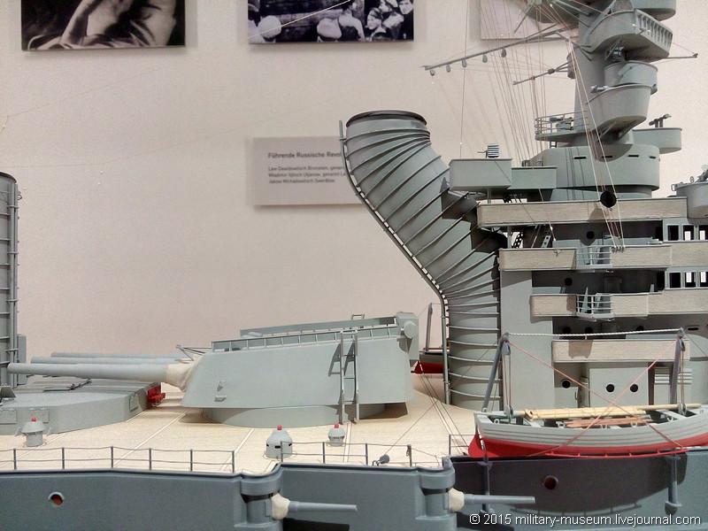 Hamburg Maritimes Museum - Part 3-2015-05-29_007.jpg