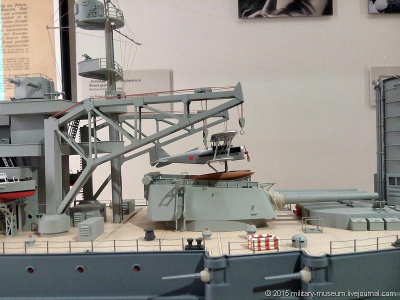 Hamburg Maritimes Museum - Part 3-2015-05-29_008.jpg