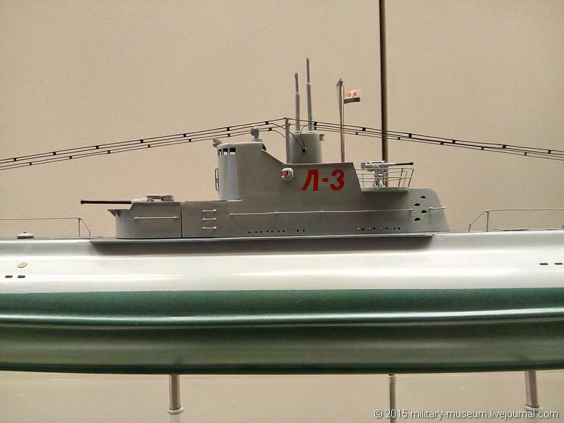 Hamburg Maritimes Museum - Part 3-2015-05-29_031.jpg