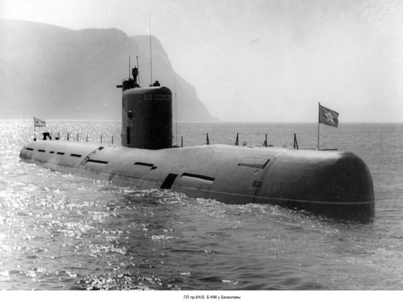 Источник фото: http://www.navy.su/navysub1945/641b/images/641b_00.jpg