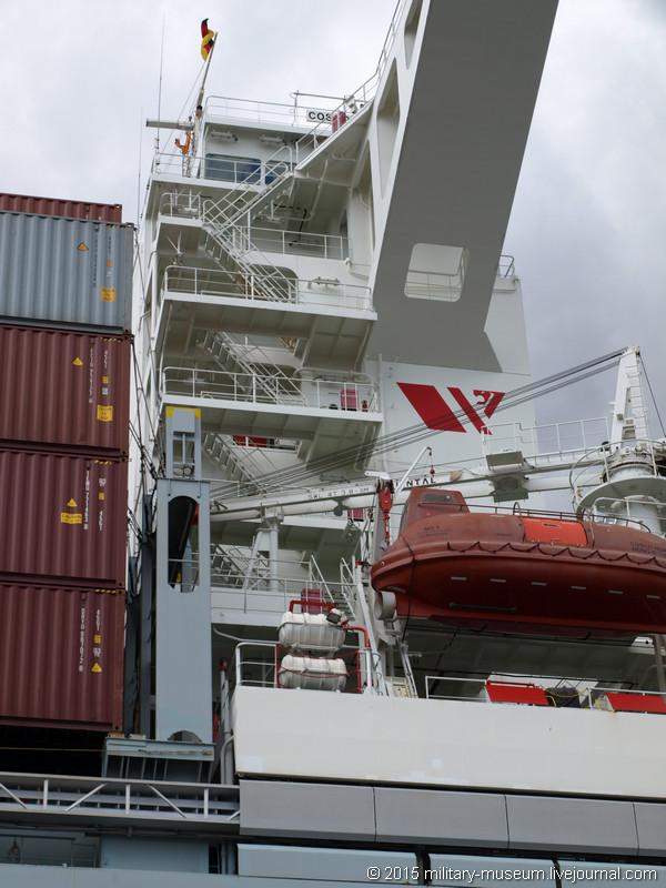 Hamburg Hafen-2015-05-30_067.jpg