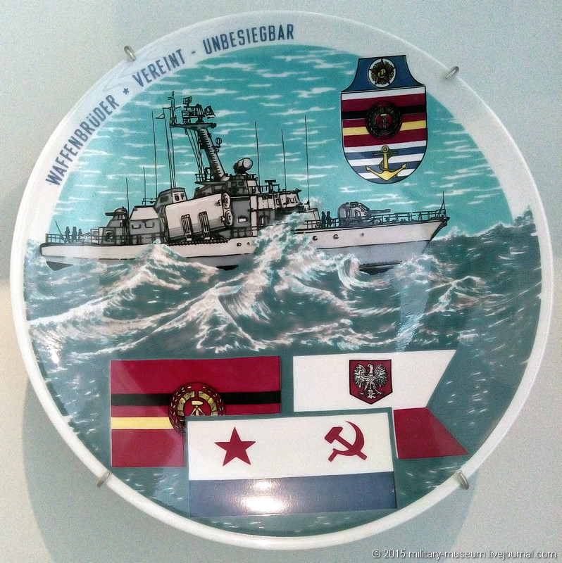 Marinemuseum Wilhelmshaven-2015-07-05_007.jpg