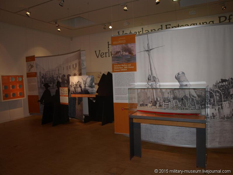 Marinemuseum Wilhelmshaven-2015-06-01_054.jpg