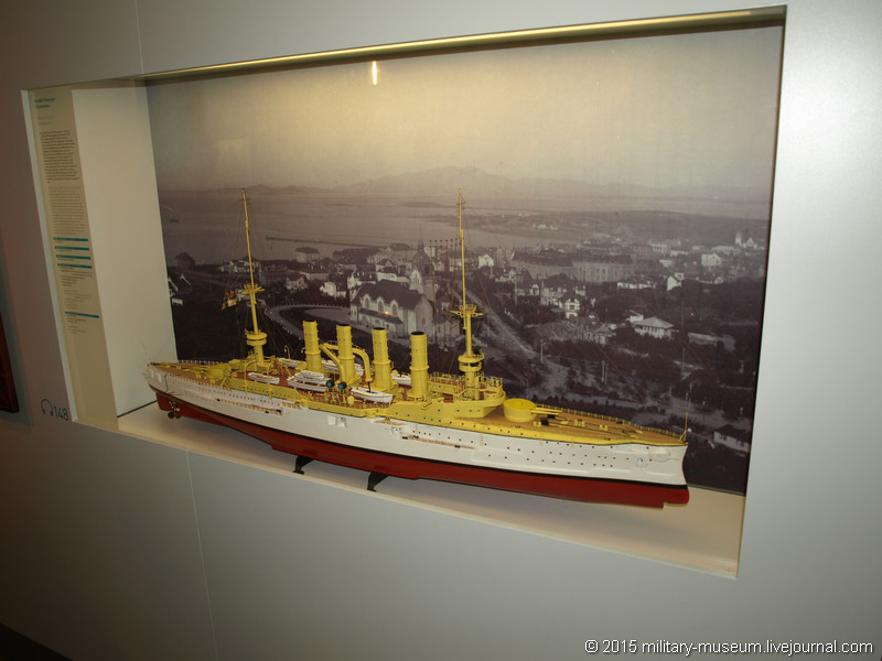 Marinemuseum Wilhelmshaven-2015-06-01_029.jpg