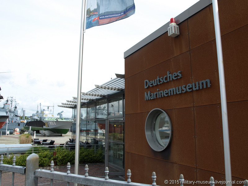 Marinemuseum Wilhelmshaven-2015-06-01_022.jpg