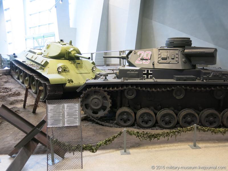 Military Museum Minsk-2015-05-08_008.jpg
