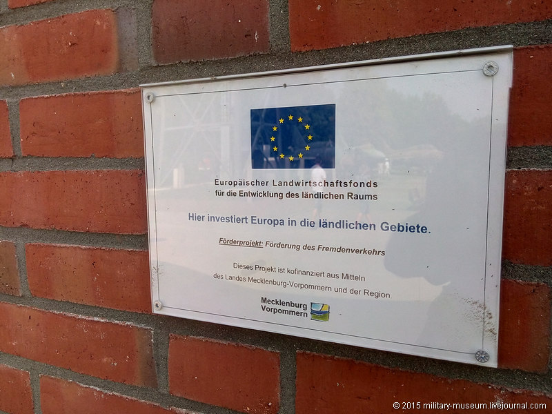 Erprobungsstelle-Rechlin-2015-08-11_062.jpg