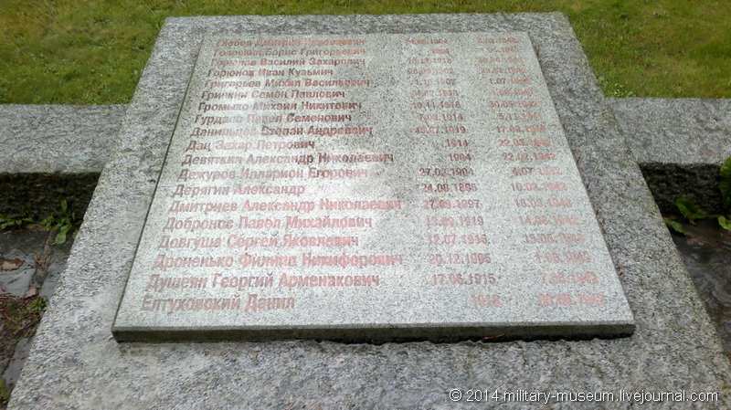 Hanko-2012-08-071