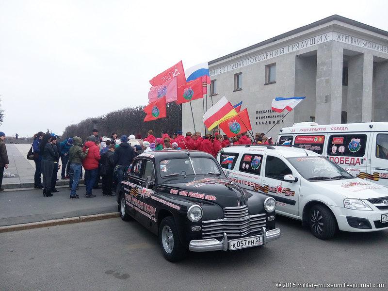 Piskarevka_Memorial_SPb-2015-04-26_001.jpg